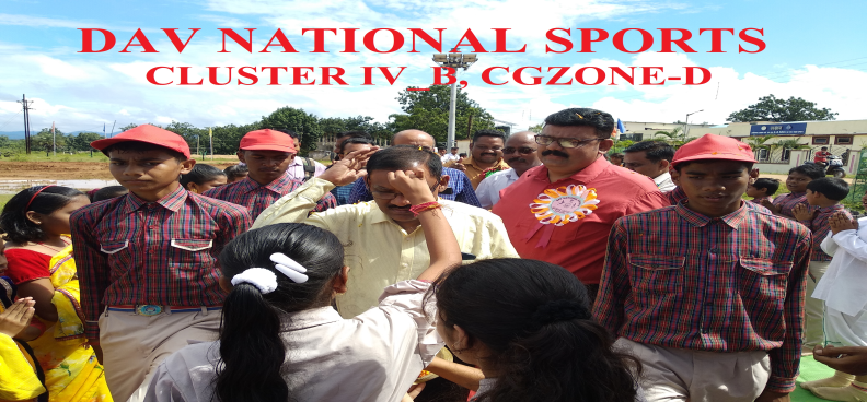 DAV NATIONAL SPORTS CLUSTER IV_B, ZONE-D